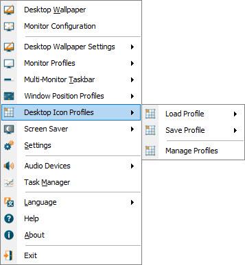 「桌面圖示設定檔」子功能表